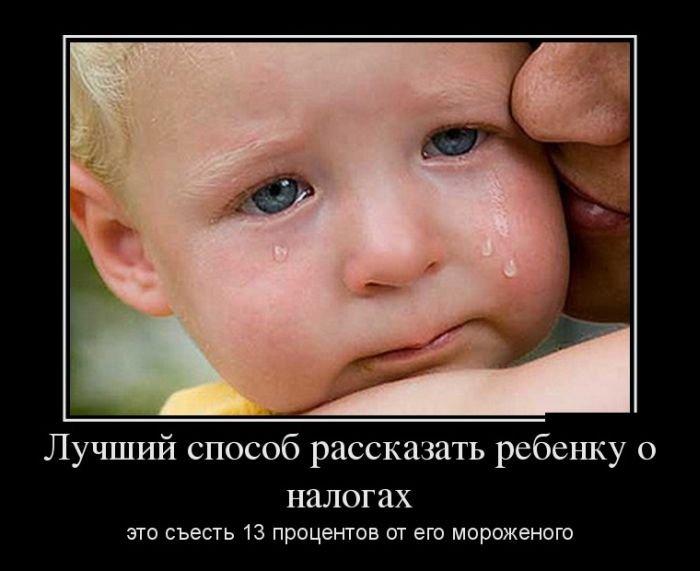 http://zagony.ru/admin_new/foto/2013-9-5/1378376205/demotivatory_na_chetverg_30_foto_30.jpg