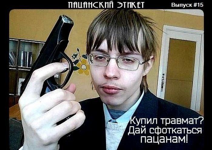 foto-tolstih-suk