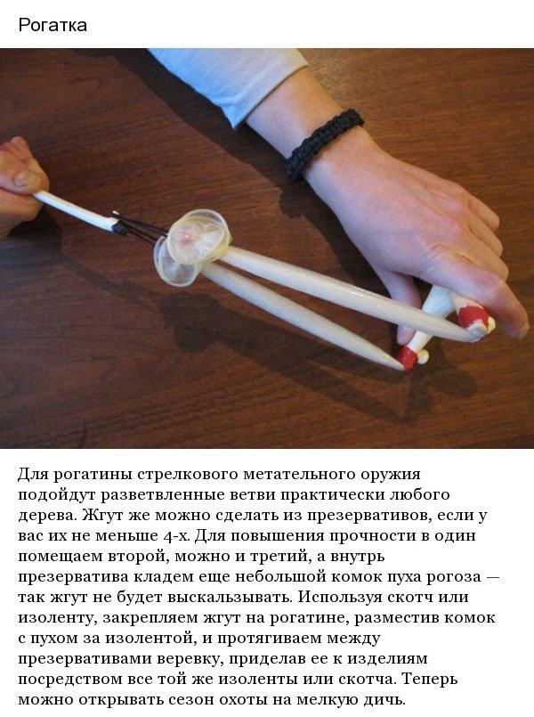 eroticheskiy-massazh-vakansii-dlya-muzhchin