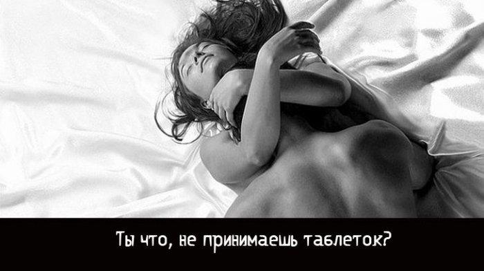 eroticheskiy-kompliment-dlya-muzhchini