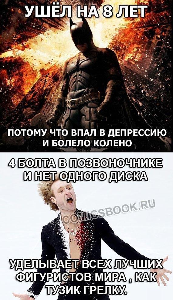 http://zagony.ru/admin_new/foto/2014-2-10/1392022673/fotopodborka_ponedelnika_100_foto_68.jpg