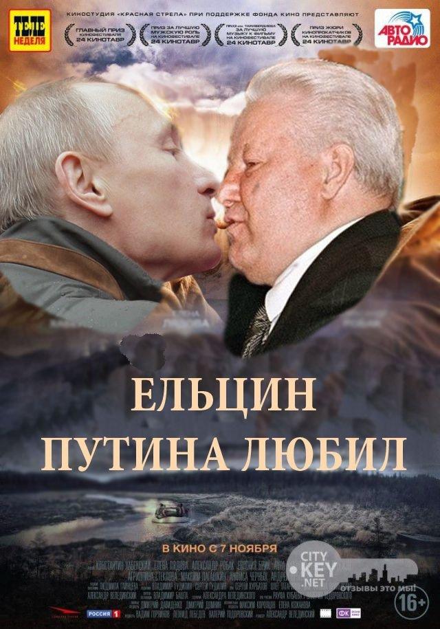 «Фильм Географ Глобус Пропил Смотреть Онлайн  » — 2005