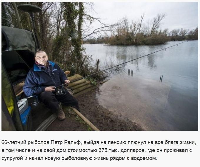 он любил ездить на рыбалку