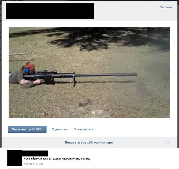 http://zagony.ru/admin_new/foto/2014-3-3/1393838625/skrinshoty_iz_socialnykh_setejj._chast_42_36_foto_30.jpg