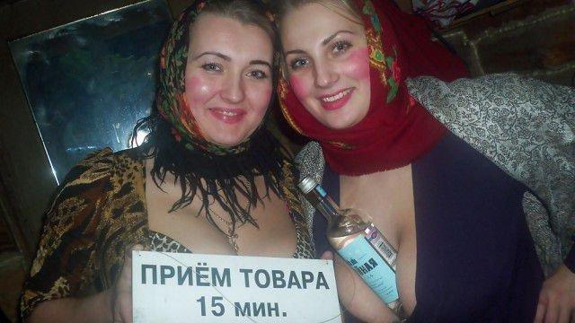 Секс фото грудастых русских сверху