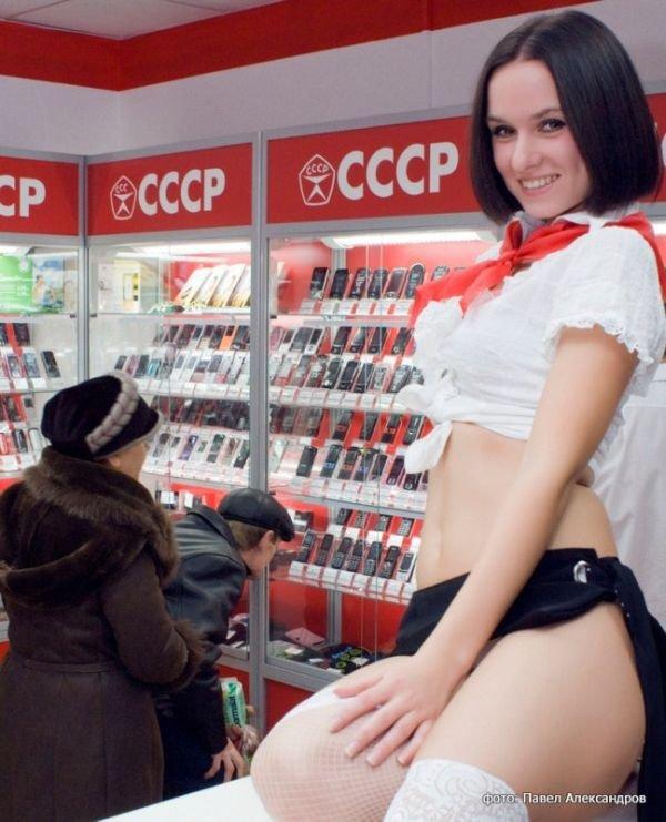 golaya-prodavets-foto