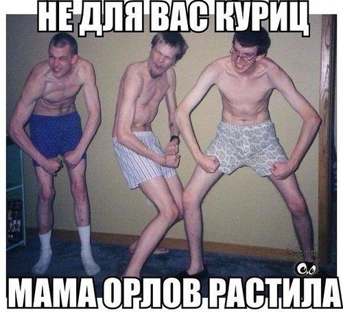 porno-foto-v-losinah-golih