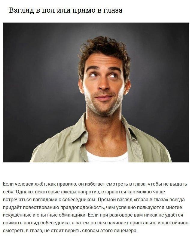 odna-devushka-i-neskolko-muzhchin-foto