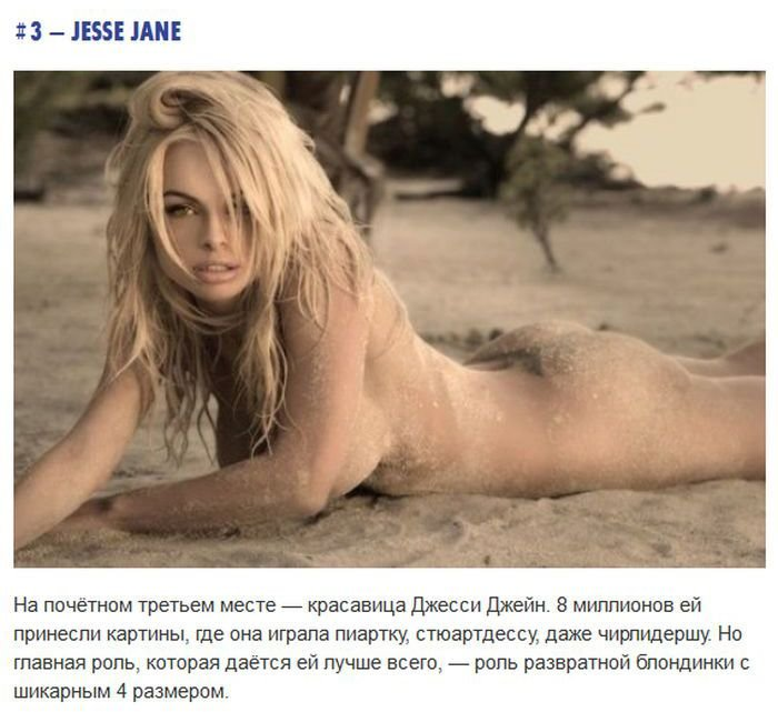 Снималась в клипох бозуки порно звезда
