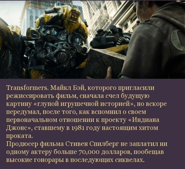 Факты о кинофильмах(51 фото)