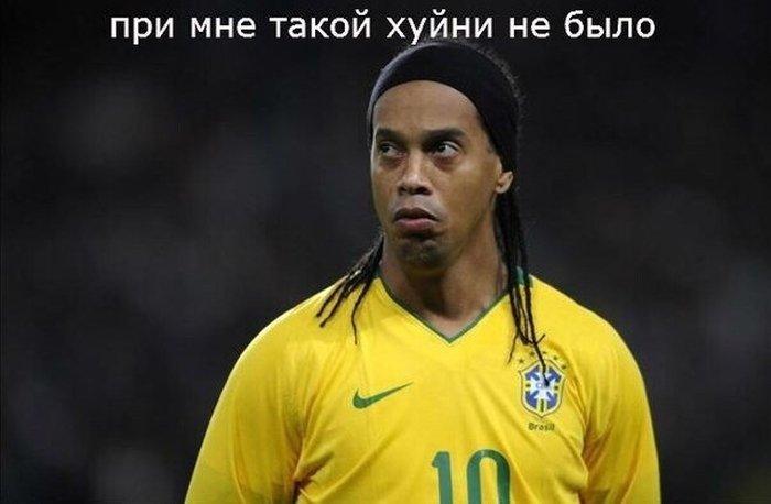 Бразилия 1: 7 Германия(26 фото)