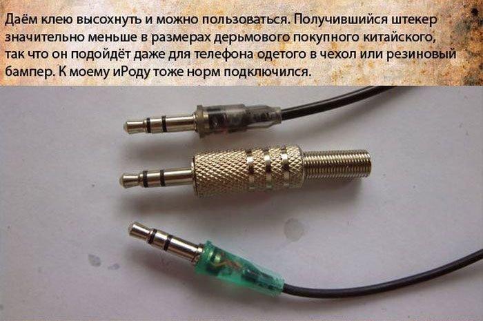 Ремонт проводов наушников своими руками 67
