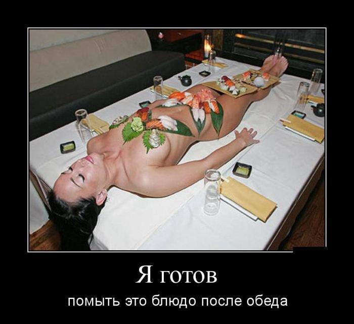 http://zagony.ru/admin_new/foto/2015-1-19/1421653294/demotivatory_na_ponedelnik_30_foto_26.jpg