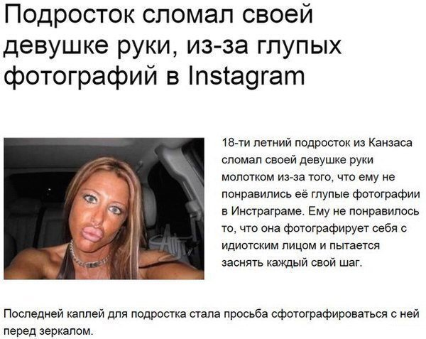 Скриншоты из социальных сетей. Часть 288 (56 фото)