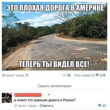 Скриншоты из социальных сетей. Часть 290 (39 фото)
