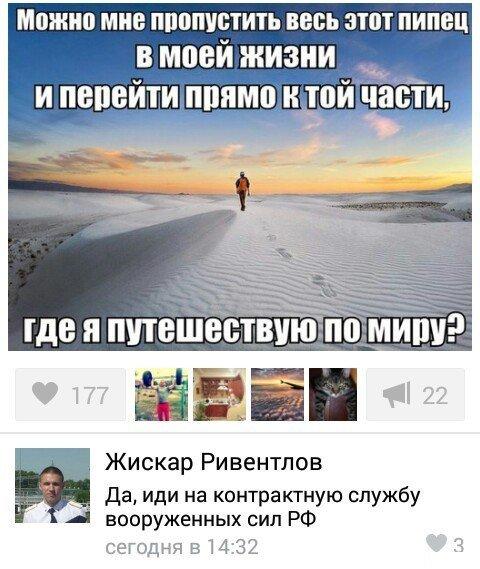 Скриншоты из социальных сетей. Часть 291 (41 фото)