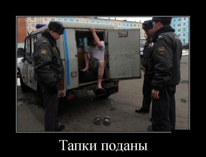 http://zagony.ru/admin_new/foto/2015-12-11/1449867294/demotivatory_na_subbotu_30_foto_30.jpg