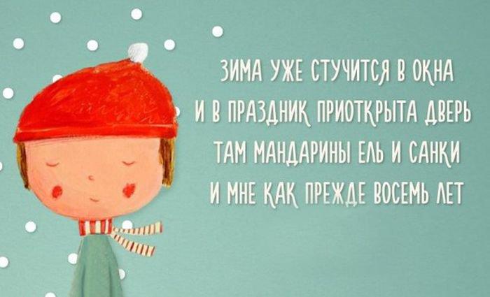http://zagony.ru/admin_new/foto/2015-12-29/1451377461/zagonnye_komiksy_20_foto_4.jpg