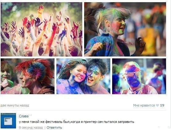 Скриншоты из социальных сетей. Часть 293 (66 фото)