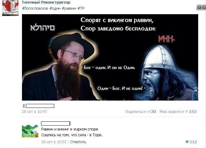 http://zagony.ru/admin_new/foto/2015-12-7/1449485148/skrinshoty_iz_socialnykh_setejj._chast_294_49_foto_11.jpg