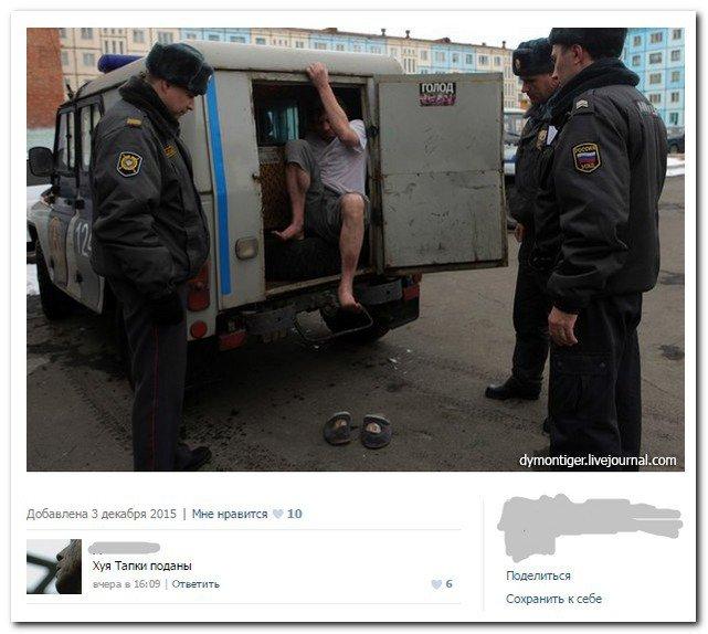 Скриншоты из социальных сетей. Часть 294 (49 фото)