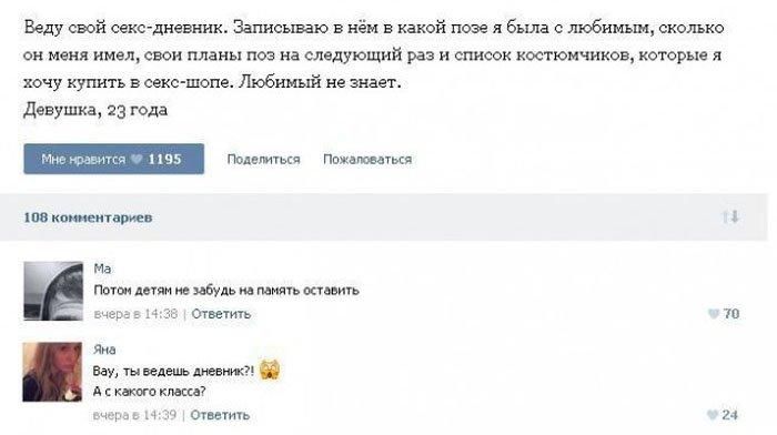 intimnaya-strizhka-g-obninsk