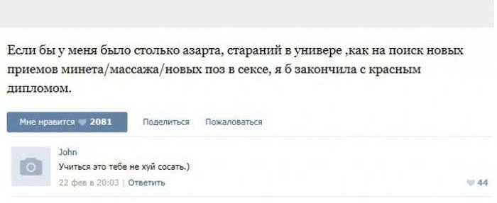 kucha-negrov-zhestko-trahayut-vo-vse-sheli