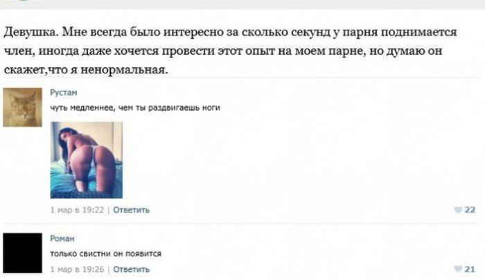 lichnaya-intimnaya-zhizn-zvezd