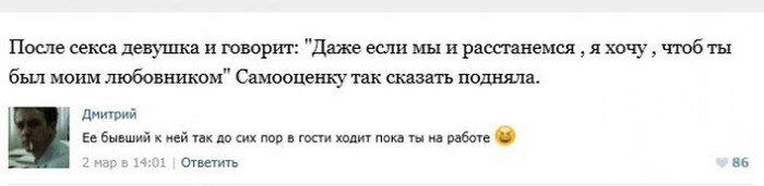 eroticheskoe-video-foto-golih-devushek