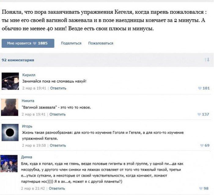 dve-telochki-trahayutsya-s-dzhonni-ot-brazzers