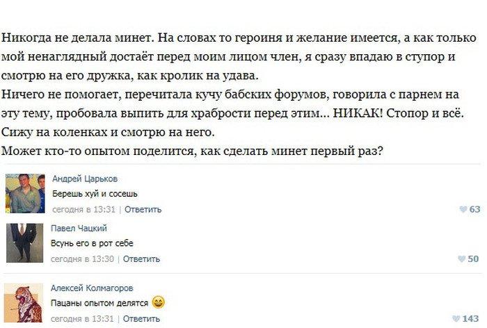 domogaetsya-do-parnya