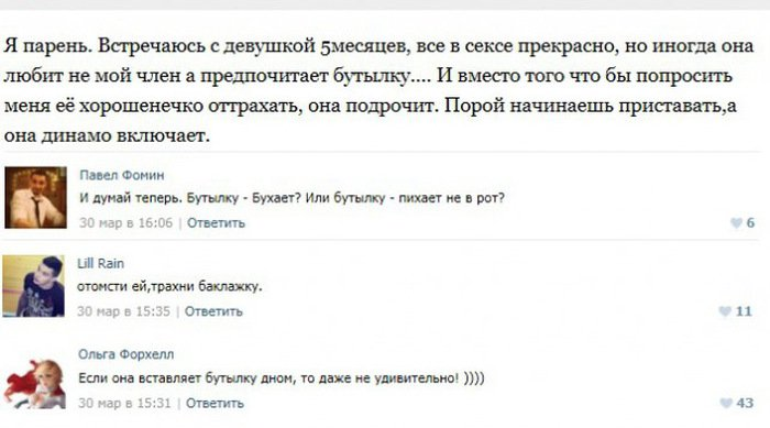 porno-popi-russkih-devushek
