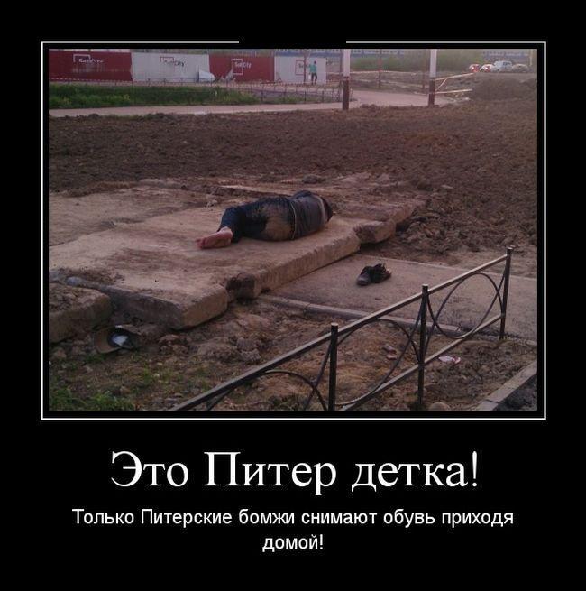 http://zagony.ru/admin_new/foto/2015-6-3/1433280801/demotivatory_na_sredu_30_foto_3.jpg