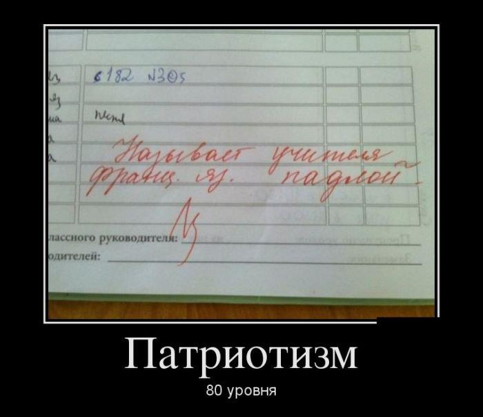 http://zagony.ru/admin_new/foto/2015-8-19/1439972908/demotivatory_na_sredu_30_foto_15.jpg