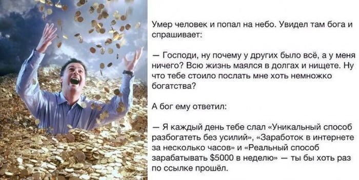 fotopodborka_pjatnicy_95_foto_39.jpg