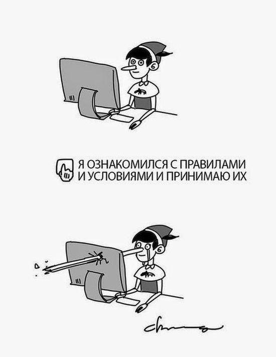 http://zagony.ru/admin_new/foto/2015-9-22/1442909632/zagonnye_komiksy_20_foto_1.jpg