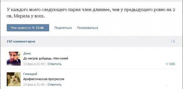 bomzhi-trahayut-devushku-s-bolshimi-siskami