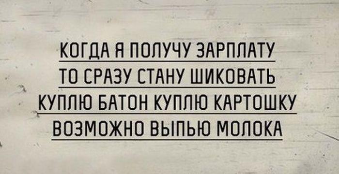 http://zagony.ru/admin_new/foto/2016-1-22/1453458942/fotopodborka_pjatnicy_101_foto_40.jpg