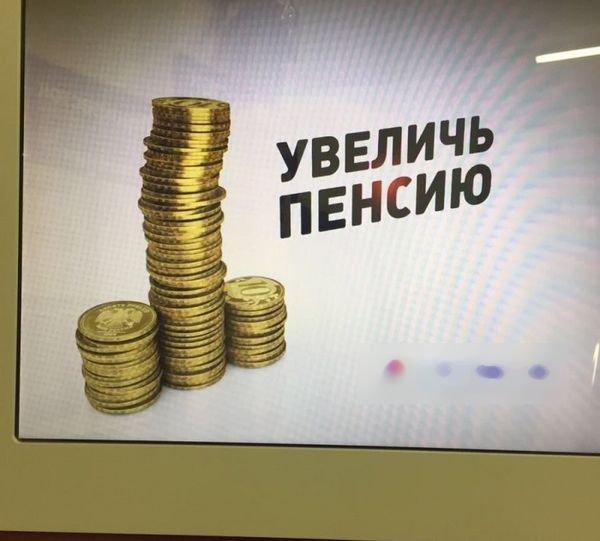 http://zagony.ru/admin_new/foto/2016-12-21/1482343496/fotopodborka_chetverga_105_foto_30.jpg