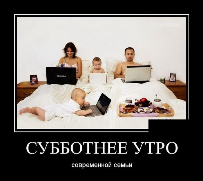 demotivatory_na_sredu_30_foto_29.jpg