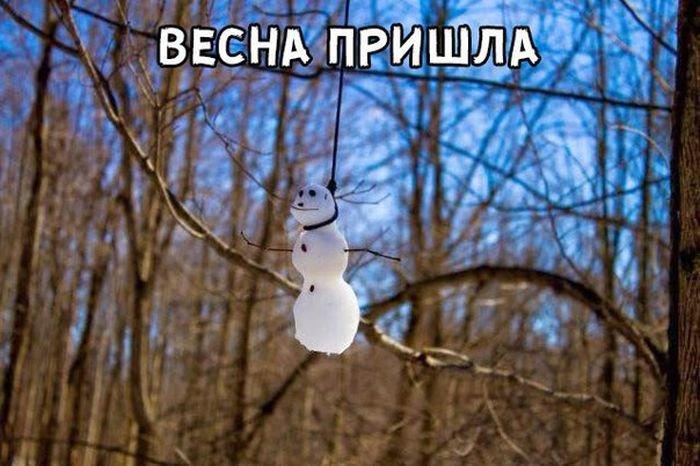 fotopodborka_sredy_122_foto_21.jpg