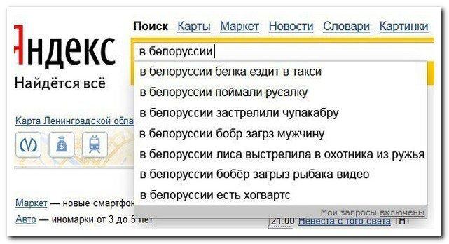 http://zagony.ru/admin_new/foto/2016-3-11/1457703955/skrinshoty_iz_socialnykh_setejj._chast_332_29_foto_26.jpg