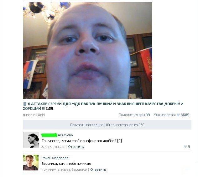 оригинальный комментарий под фото парня том