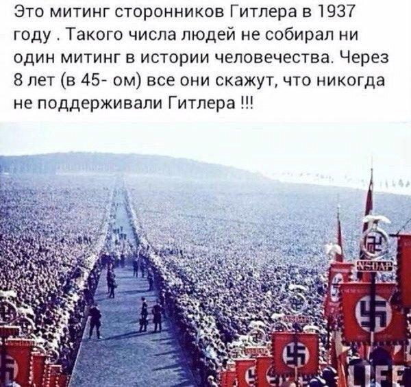 http://zagony.ru/admin_new/foto/2016-3-18/1458299309/fotopodborka_pjatnicy_175_foto_23.jpg