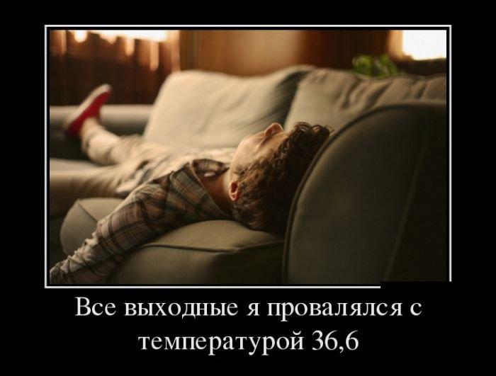 demotivatory_na_sredu_30_foto_24.jpg