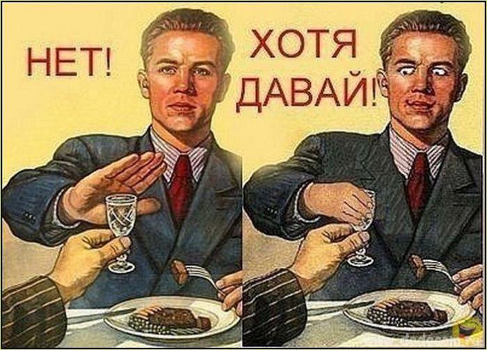 http://zagony.ru/admin_new/foto/2016-4-11/1460366082/fotopodborka_ponedelnika_59_foto_28.jpg