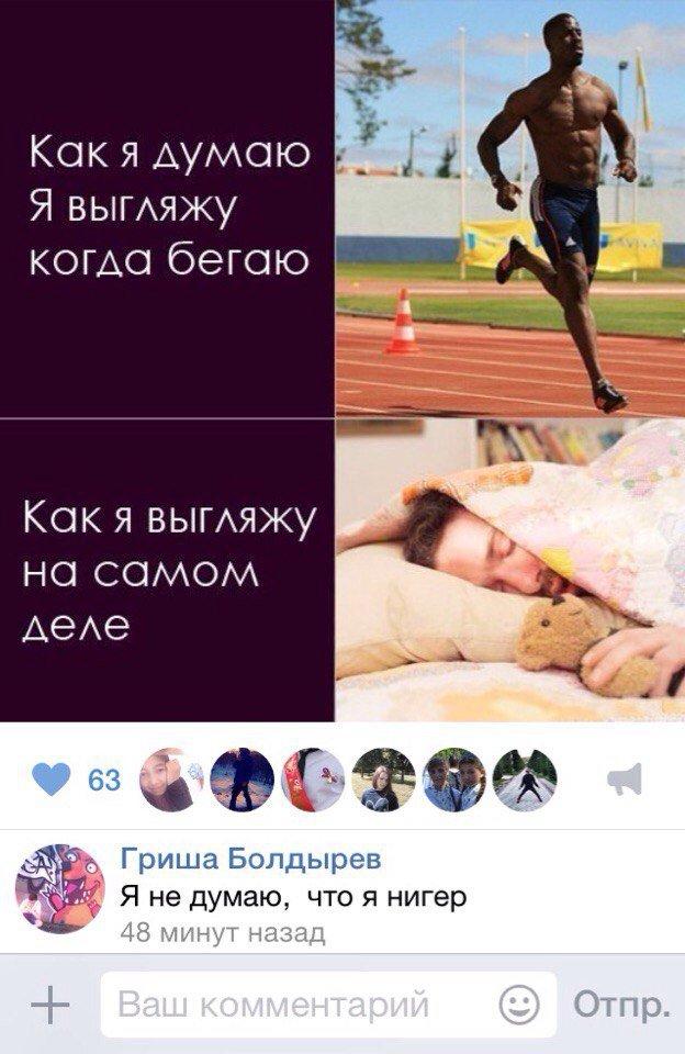 Тем временем в социальных сетях (48 фото)
