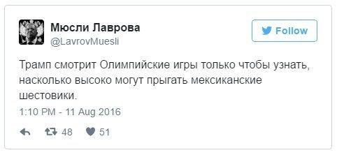 http://zagony.ru/admin_new/foto/2016-8-11/1470948397/fotopodborka_pjatnicy_113_foto_61.jpg