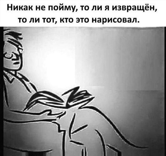 http://zagony.ru/admin_new/foto/2016-8-26/1472235723/fotopodborka_subboty_110_foto_23.jpg