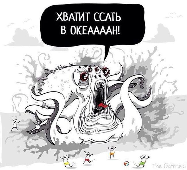 http://zagony.ru/admin_new/foto/2016-9-15/1473927838/zagonnye_komiksy_20_foto_3.jpg